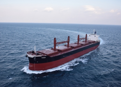 63,000 MT Bulk Carrier