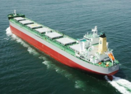 82,000 MT Bulk Carrier